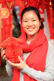 Good fortune in chinese new year Stock Photo
