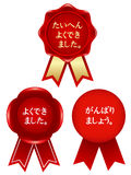 Good job logo. Cherry red and gold patterned tags Stock Images