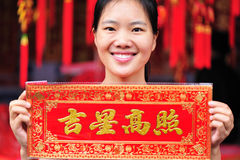 Good luck in chinese new year Stock Photos