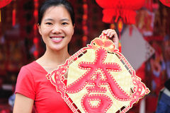 Good luck in chinese new year Stock Image