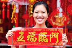 Good luck in chinese new year Stock Images