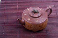 Good Luck Chinese Teapot Royalty Free Stock Photo