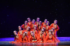 Good luck and happiness to you-Tibetan folk dance. June 10, 2015, the Jiangxi Vocational Academy of Art dance show performance Royalty Free Stock Photography