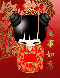 Good Luck Kokeshi Doll. Wall Art, she brings you good luck, great for the new year as it' has all the new year colours, or for those who love to collect Kokeshi Stock Photography