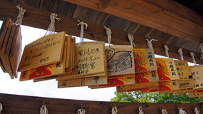 Good luck wishes in Katsuoji temple in Japan Stock Photography
