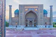 Good morning, Samarkand! Stock Photography
