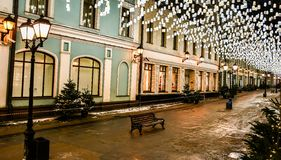 Good-natured old street of Moscow. Good-natured street of Moscow will definitely warm heat of his safetow stock photo