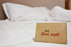 Good night. Sign in a Chinese hotel, free from trademark Stock Photo