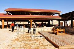 Good Samaritan Church - Israel Royalty Free Stock Photos