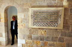 Good Samaritan Church - Israel Stock Photography