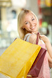 Good shopping! Stock Photo