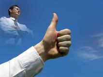 good success very Стоковое Изображение RF