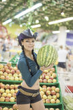 Good water-melon Royalty Free Stock Photo