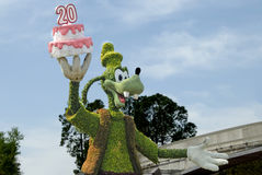 Epcot Topiary. An image of a topiary taken in March 2013, during the 20th anniversary of the Epcot Flower Show, at Disney World.  This figure highlights the Royalty Free Stock Photo