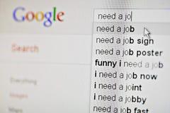 Google, χρειάζομαι μια εργασία! Στοκ Εικόνες