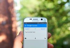 Google переводит app Стоковые Изображения RF
