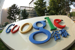 Σημάδι κτηρίου εταιριών Google Στοκ φωτογραφία με δικαίωμα ελεύθερης χρήσης