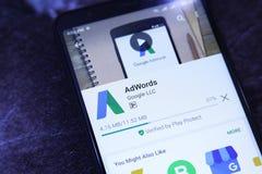 Google AdWords app Στοκ εικόνες με δικαίωμα ελεύθερης χρήσης
