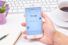 Google es una sociedad multinacional americana que se especializa en Internet-relacionado Fotos de archivo libres de regalías