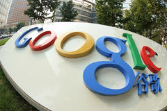 Google Korporation byggnadstecken Arkivbild
