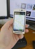 Google maps application Royalty Free Stock Image