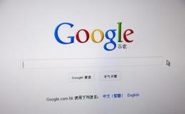 Google-Porzellan Stockfotos