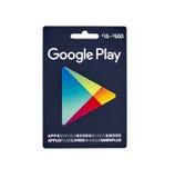 google speel giftcard Royalty-vrije Stock Foto's