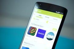 Google spielen Speicher auf Google-Verbindung 5 Lizenzfreie Stockfotografie