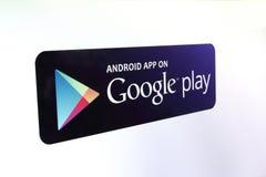 Google sztuki sklep Obrazy Stock