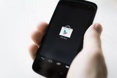 Google sztuki sklepu logo na Samsung smartphone Obrazy Stock