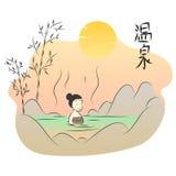 gorąca wiosna ilustracja wektor