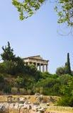 Ágora antiguo en Atenas, Grecia Fotos de archivo