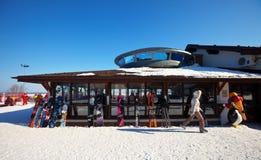 gora puzhalova手段滑雪 免版税库存照片