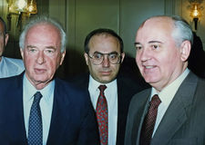 Gorbachev Meets Rabin in Jerusalem Royalty Free Stock Image