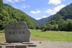 Gorge de Dakigaeri photographie stock libre de droits