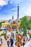 Gorgeous and amazing Park Guel. Stock Images