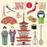 Gorgeous Japan travel poster. Japanese icons Stock Image