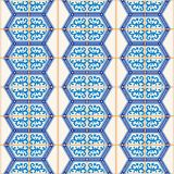 Gorgeous seamless  pattern from dark blue and white Moroccan, Portuguese  tiles, Azulejo, ornaments. Stock Images