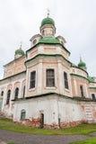 Goritsky Assumption Monastery Royalty Free Stock Images