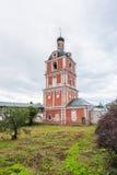 Goritsky Assumption Monastery Stock Photo