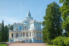 Gorka de Katalnaya do pavilhão do Toboggan, Oranienbaum, Rússia Imagem de Stock