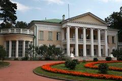 Gorki Estate near Moscow, Russia. Royalty Free Stock Image