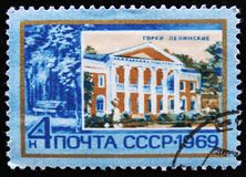 Gorki-Leninskiye gods, serie, circa 1969 Arkivbilder