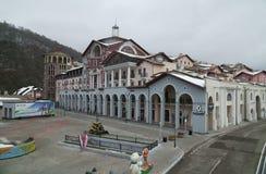 Gorki placu hotel w Niskim Gorod - sezonu hazard i miejscowość wypoczynkowa dzielimy 540 metrów nad poziom morza Obraz Stock