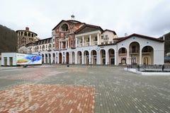Gorki Plaza in the Esto Sadok Stock Photography