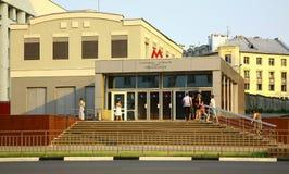Gorkovskaya地铁站乐团 免版税库存照片