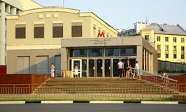 Gorkovskaya Metro Station Royalty Free Stock Photo
