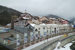 Gorky Gorod - all-season resort town and gaming zone 540 meters above sea level Royalty Free Stock Photo