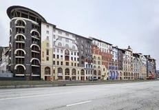 Gorky Gorod apartments in Esto Sadok Royalty Free Stock Image