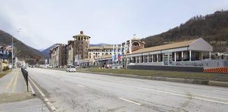 Gorky Gorod Resort in Esto Sadok Stock Photography